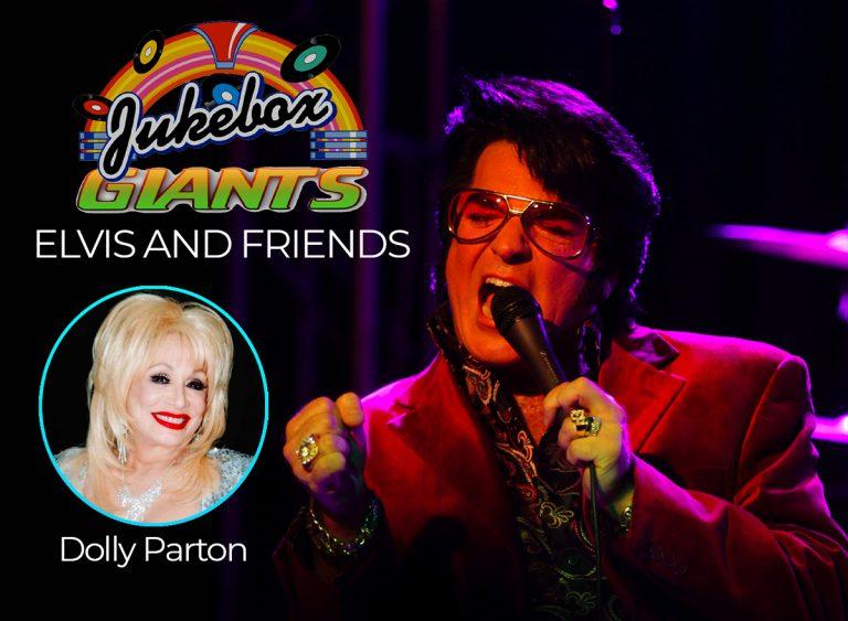 Jukebox Giants – Elvis and Friends